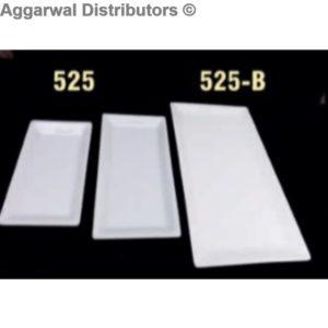 Acrylic Platter- 525 B-12x18.5x1