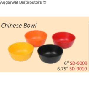 Glare Chinese Bowl