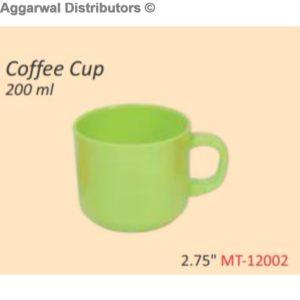 Glare Coffee Cup 200 ml