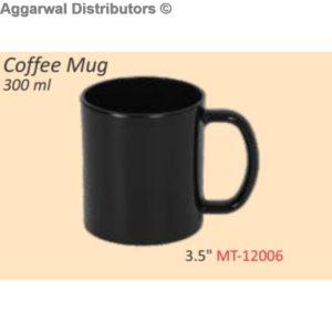 Glare Coffee Mug 300 ml