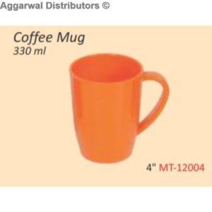 Glare Coffee Mug 330 ml