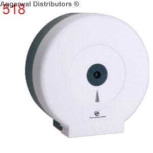 NGM_JRT-D3-ABS-TISSUE ROLL DISPENSER (SMALL)