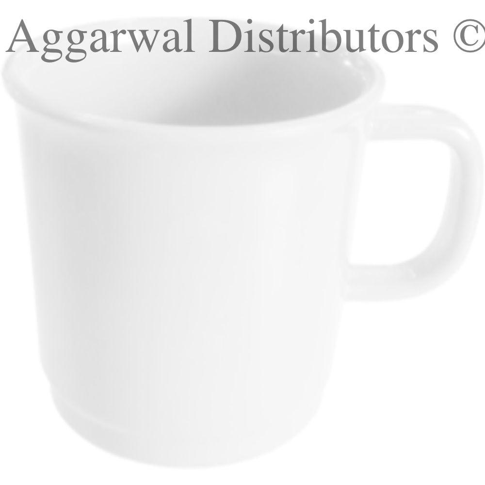 Servewell Milk Mug