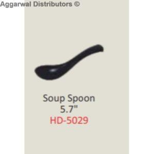Glare Persian Soup spoon 5.7 -HD5029