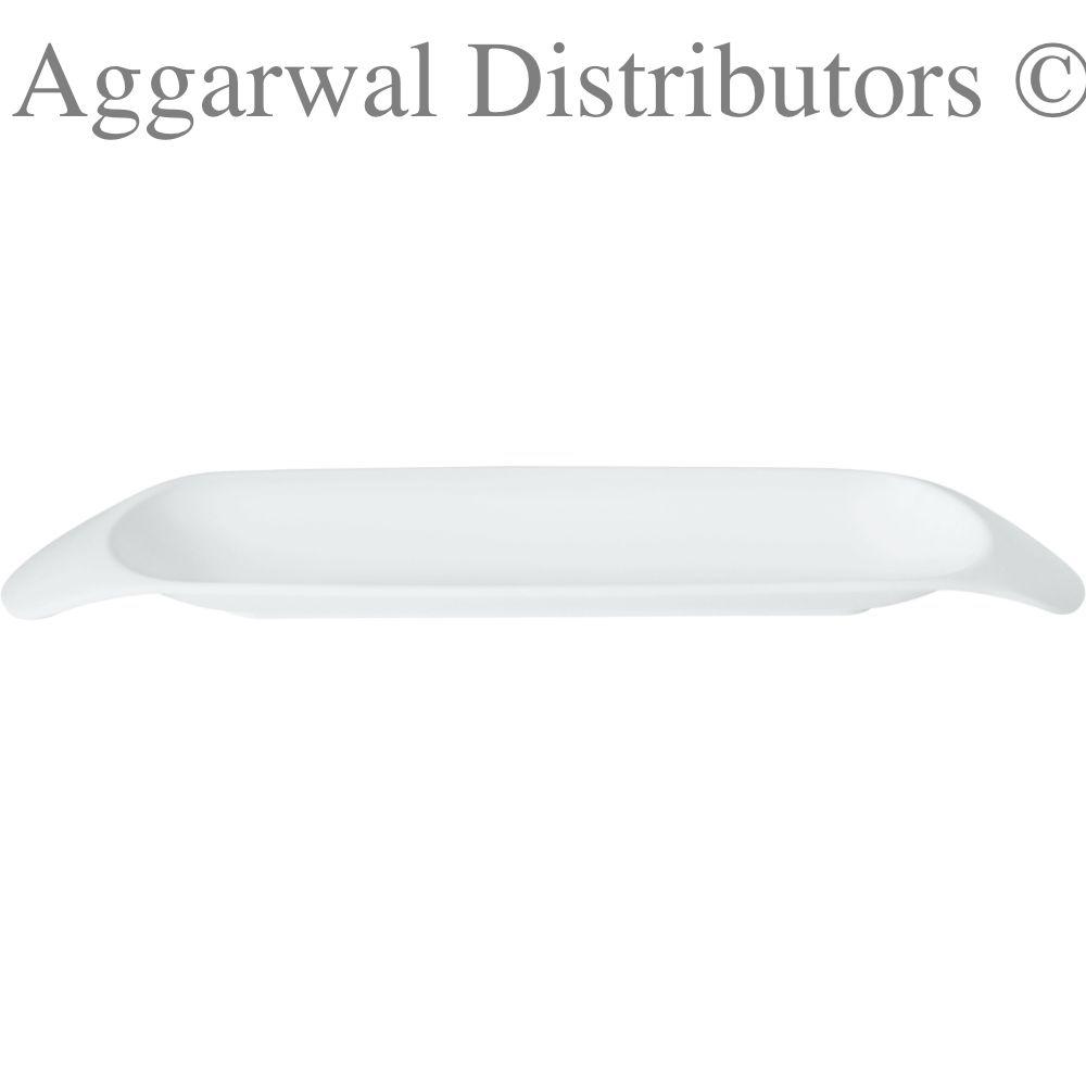 Servewell Slim Platter