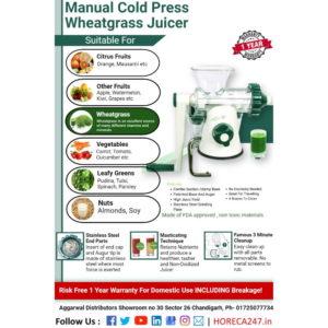 Manual Cold Press Wheatgrass Juicer