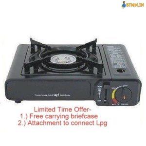 portable-butane-stove-1000x1000