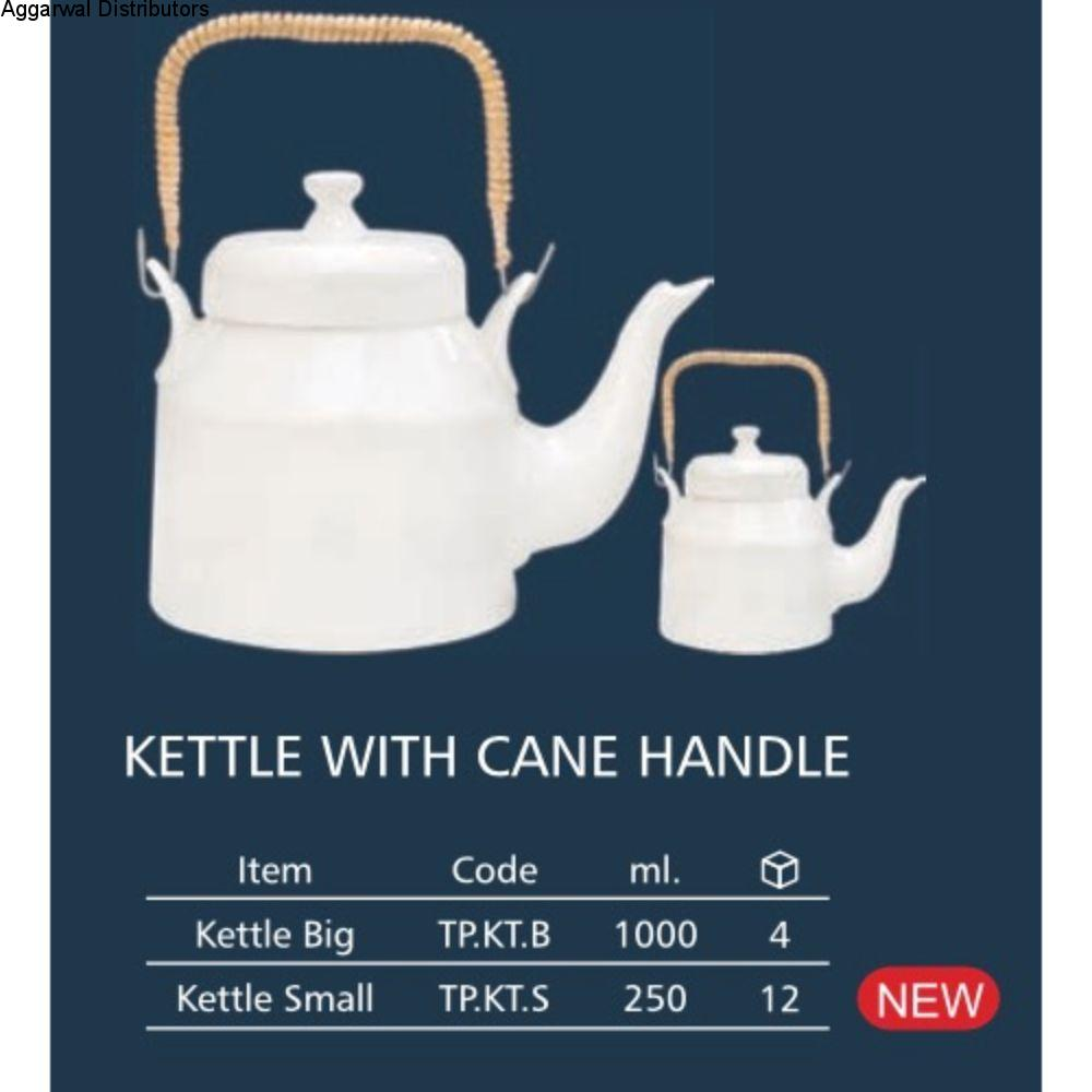 Clay Craft Kettle With Cane Handle 1000Ml 1